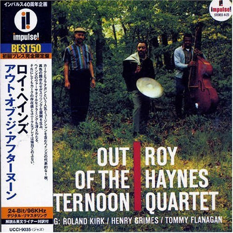 Out of the Afternoon (Mini Lp Sleeve)