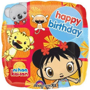 Ni Hao Birthday Balloon