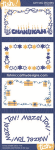 Tish McCarthy Designs Gift Tag Stickers