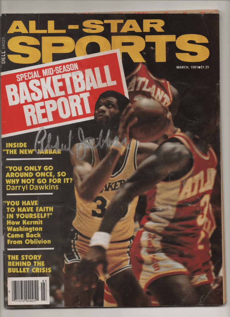 "1981 All Star Sports ""Inside ""The New"" Jabbar"" Signed Kareem Abdul Jabbar"