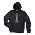 Fight For Your Rights Fist Hoodie