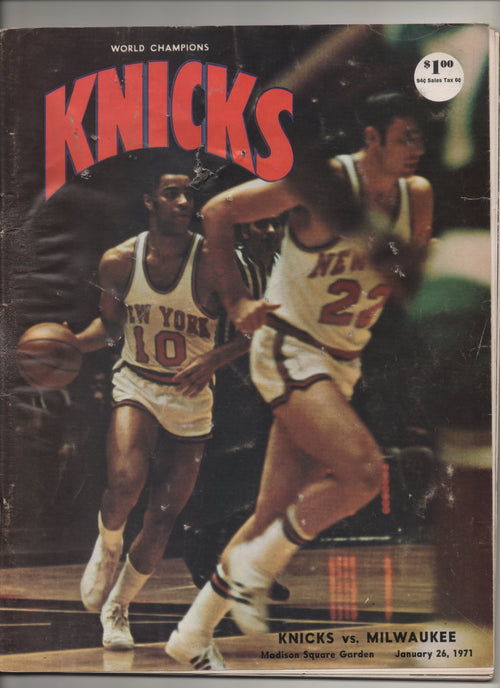 1971 Knicks vs. Bucks at Madison Square Garden Game Program - From The Personal Collection of Kareem Abdul Jabbar