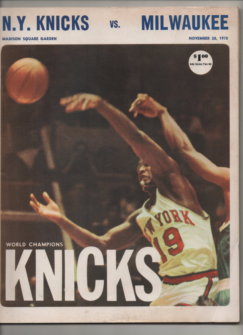 1970 Knicks vs. Bucks at Madison Square Garden Game Program - From The Personal Collection of Kareem Abdul Jabbar