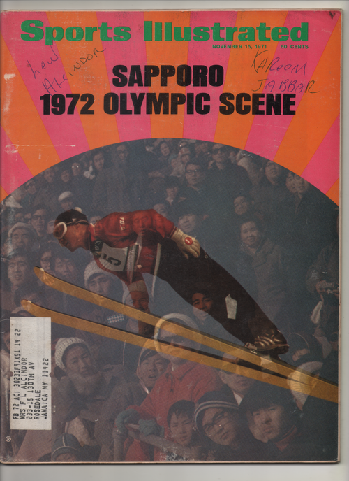 "1972 Sports Illustrated ""Sapporo Olympic Scene"" Signed Lew Alcindor and Kareem Abdul Jabbar"