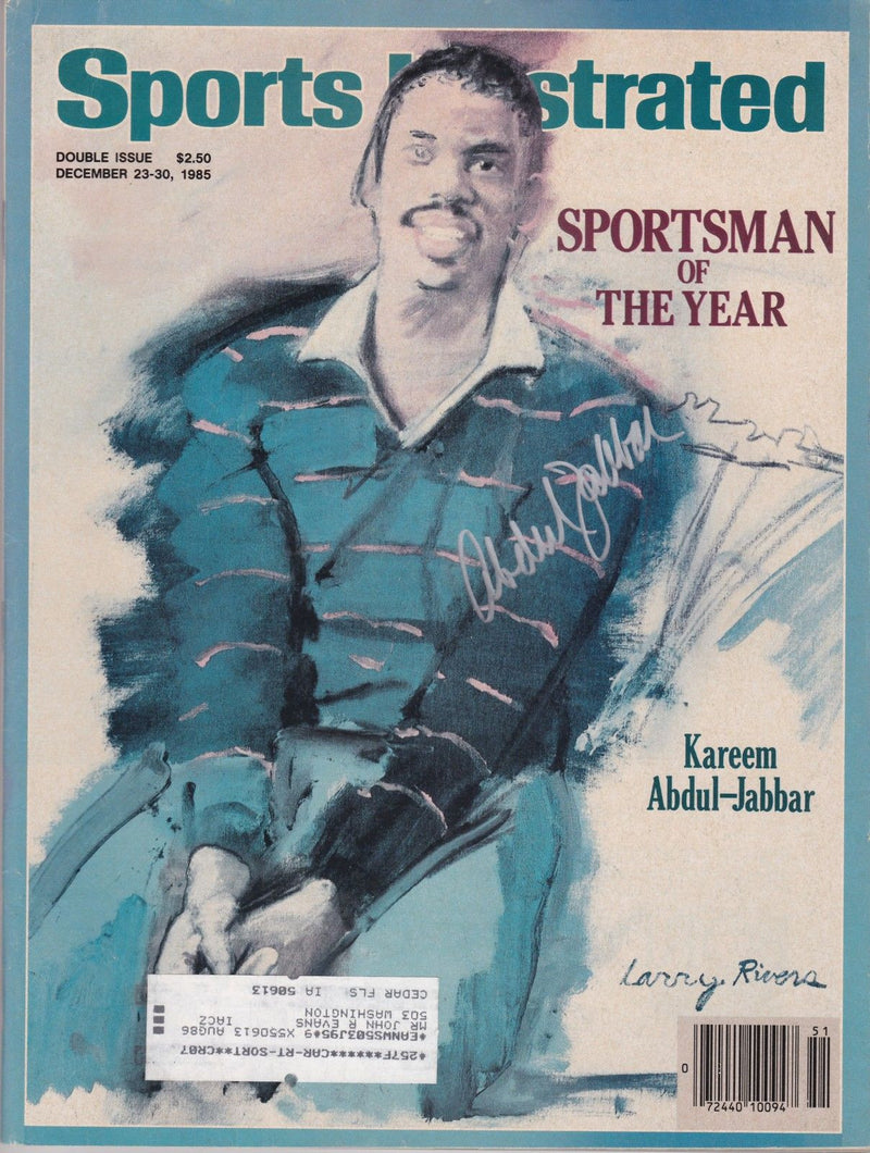 "1985 Sports Illustrated Magazine: ""Sportsman of the Year"""