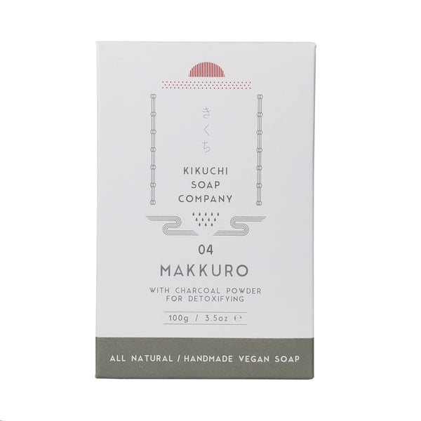 KIKUCHI SOAP CO NO 04 MAKKURO BAR SOAP WITH CHARCOAL POWDER FOR DETOXIFYING 100ML