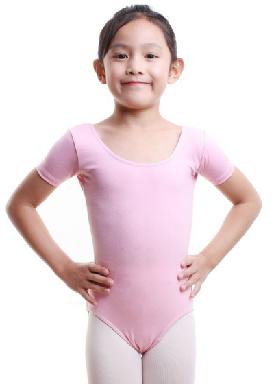 Short Sleeve Leotard Children's