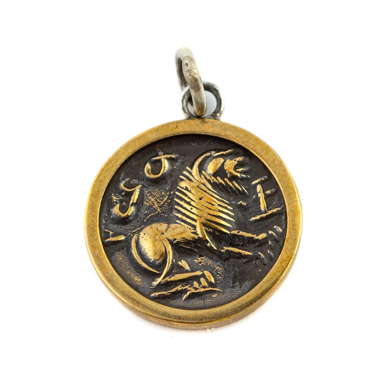 Bronze Lion Sasanian Pendant - Kingdom Jewelry
