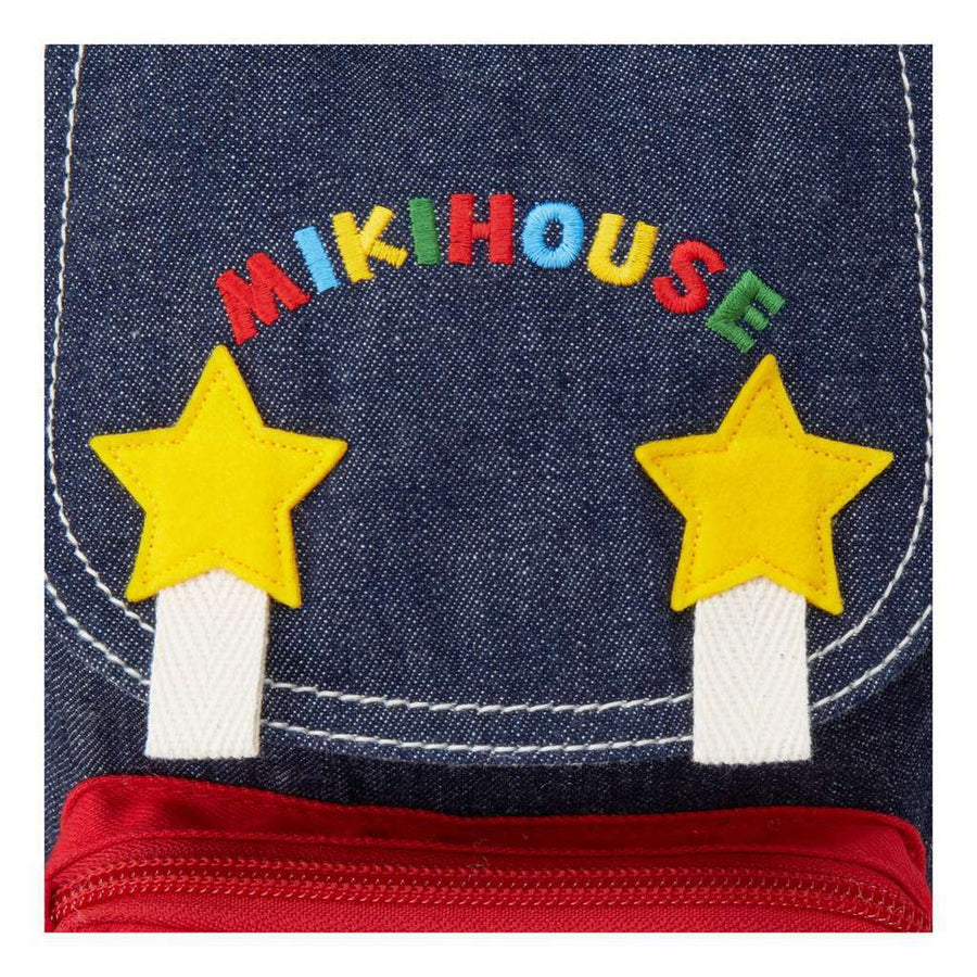 MIKI HOUSE BUS BACKPACK-Accessories-MIKI HOUSE--Navy-kids atelier