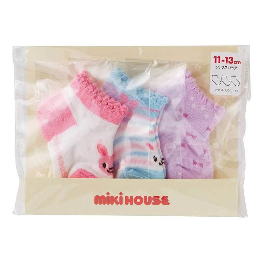 MIKI HOUSE SOCKS PACK WHITE-Accessories-MIKI HOUSE-kids atelier