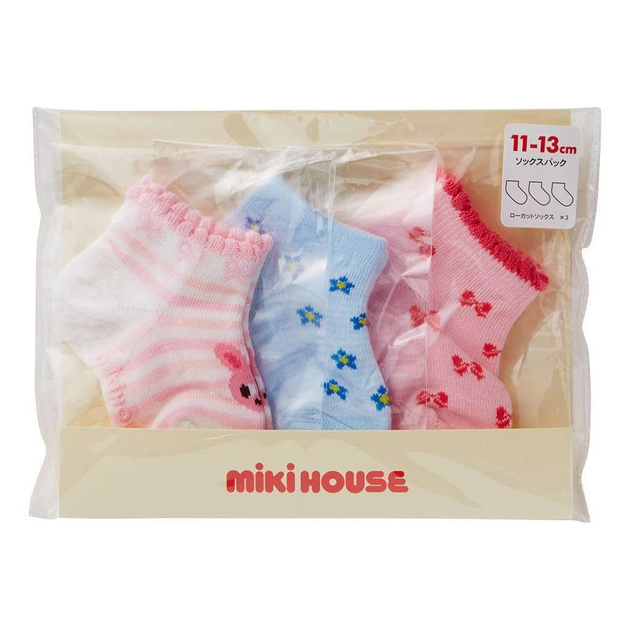 MIKI HOUSE PINK SOCKS PACK-Accessories-MIKI HOUSE-kids atelier