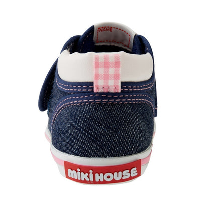 MIKI HOUSE NAVY BUNNY BABY SHOES