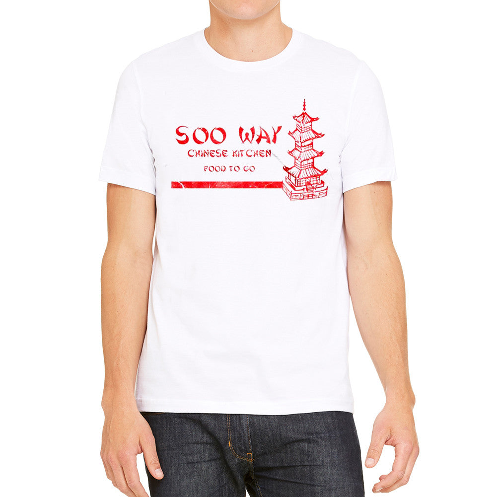 Soo Way White Men's T-Shirt