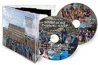 The Music of the School of the Prophetic Harp CD and DVD set