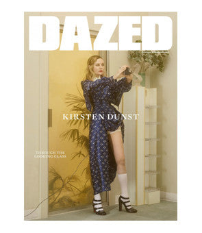 Dazed and Confused Summer 2017