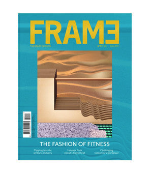 Frame July-August 2017