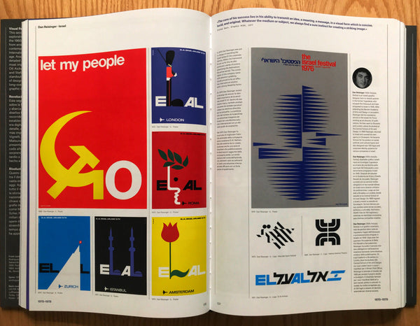 THE HISTORY OF GRAPHIC DESIGN. VOL. 2 1960- TODAY