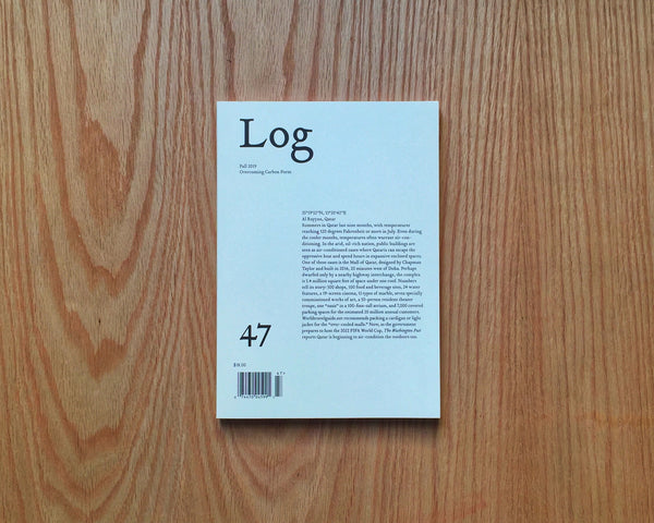 Log, 47: Overcoming Carbon Form