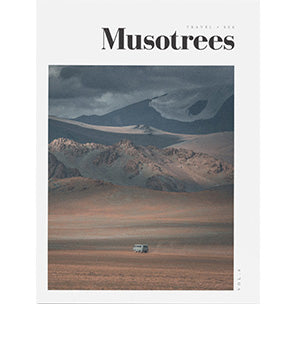 Musotrees Vol. 6