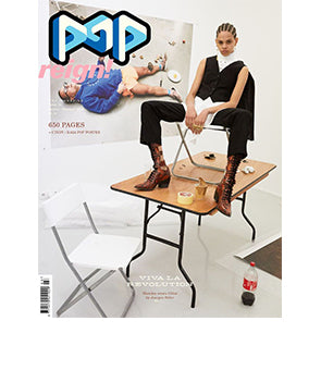 Pop - Issue 381