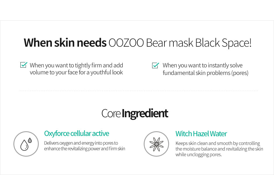 OOZOO Bear Black Space Pore Caring Mask
