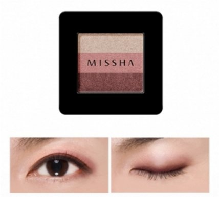 Triple Shadow No.6 Marsala Red
