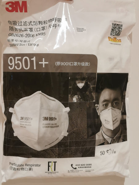 3M 9501+ KN95/N95/FFP2 Disposable Filtering Facepiece Particulate Respirator Face Mask, Standard Size, Ear-loop, No Valve
