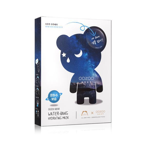 OOZOO Bear Water-Bang Hydrating Mask