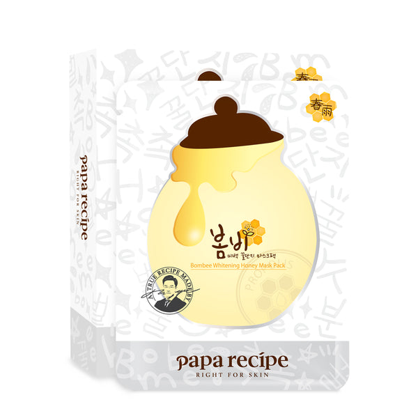 Bombee Whitening Honey Mask 10pc