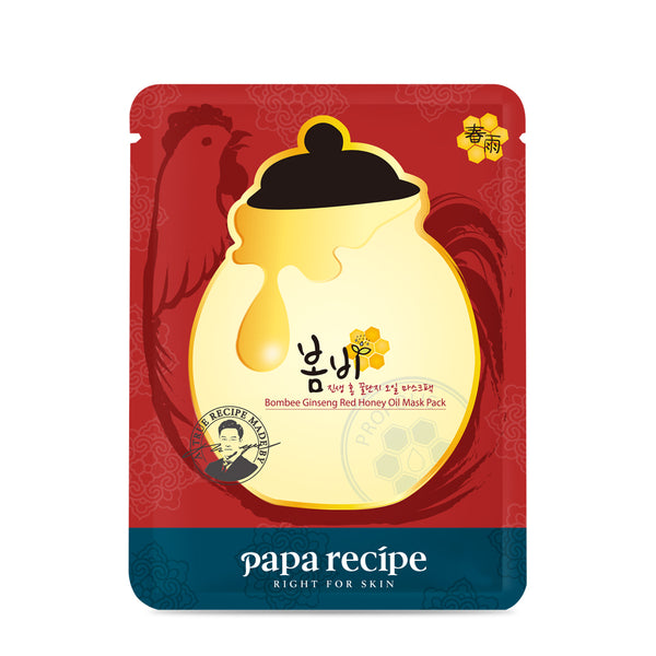 Bombee Ginseng Red Honey Oil Mask