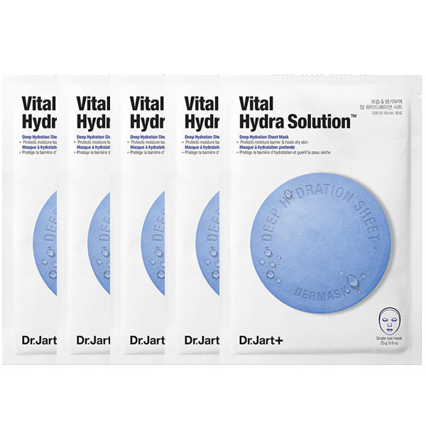 Vital Hydra Solution 5pc