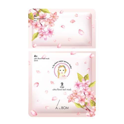 Ultra Floral Leaf Mask 5pc