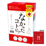 Bye Calorie! Japanese Dietary Enzyme Supplement 270 Tablets