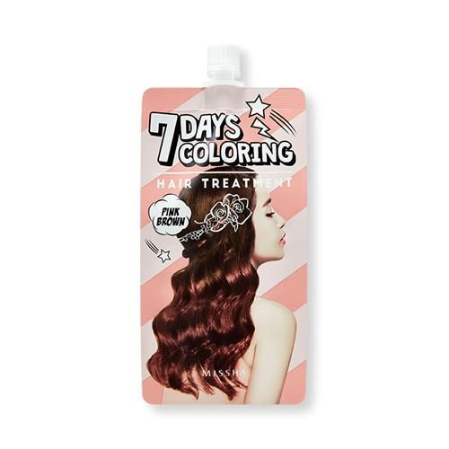 7 Days Colouring Hair Treatment (Pink Brown)