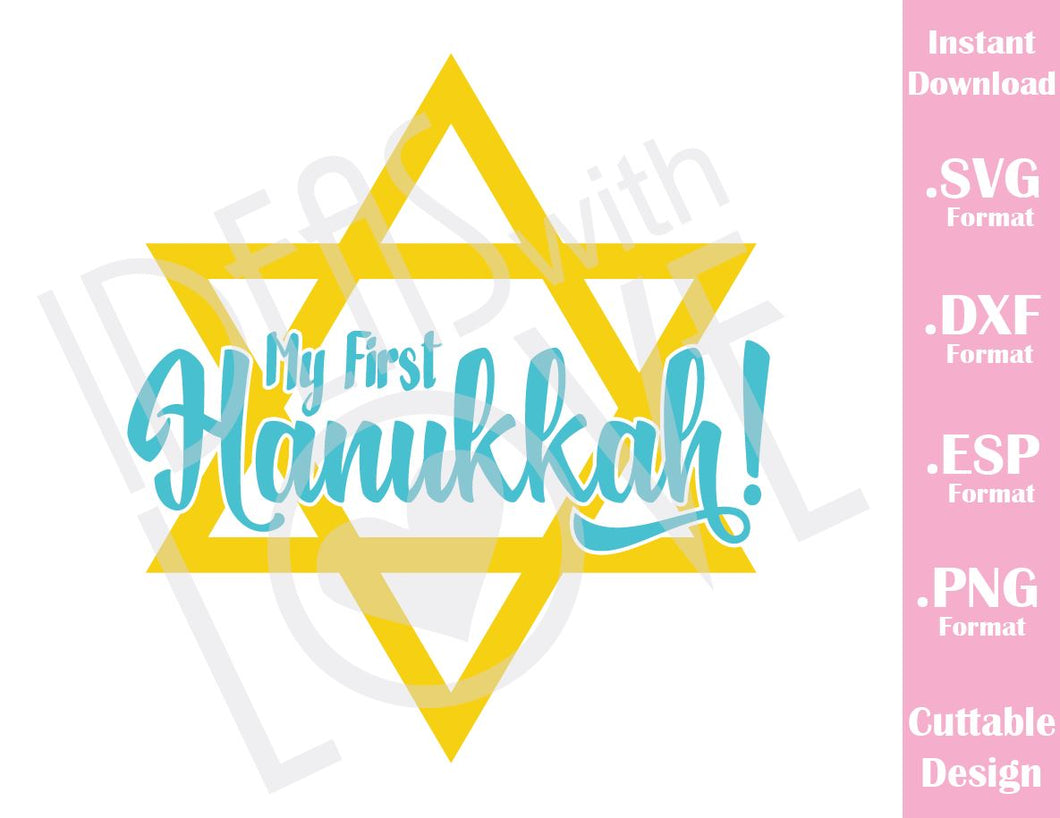 My First Hanukkah Baby Kids Cutting File in SVG, ESP, DXF and PNG Format for Cricut and Silhouette