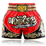 MMA Fight trunks