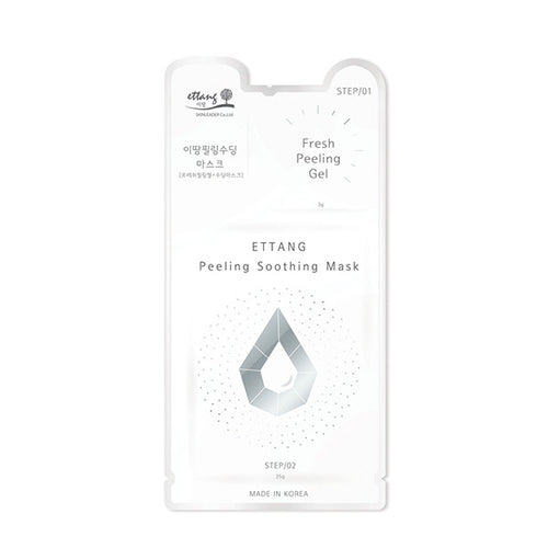 Ettang Peeling Soothing Mask (pack of 10 masks)