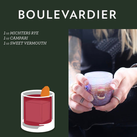 Boulevardier Cocktail Recipe Drinking Vessels