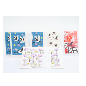 Judith Durnford Set Of Four Greeting Card Pack