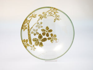 Meng Hoeschle Patterned Glass Bowl