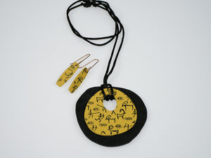 Cheryl Young Silk Screened Necklace
