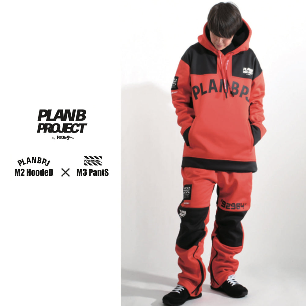 planB_M2Hooded_red_image1