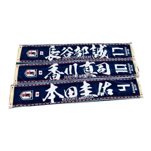 optcool.com2018 Japan National Team Scarf W/Player's Name O311