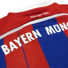 Jerseys / Soccer: Adidas Fc Bayern 14/15 (H) Wc S/s S86765 - 1415 Adidas Bayern Munich Clothing Home Kit