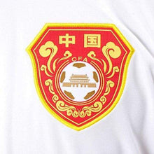 Jerseys / Soccer: Adidas National Team 2012 China (A) S/s X11795 - 2012 Adidas Away Kit China Clothing