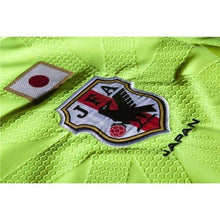 Jerseys / Soccer: Adidas National Team 2014 World Cup Japan (A) S/s G74549 - 2014 Adidas Away Kit Clothing Japan