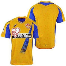 Jerseys / Soccer: Asics Vegalta Sendai 13/14 Home S/s Jersey Xs1074-Vs07 - 1314 Asics Clothing Football Home Kit