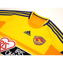 Jerseys / Soccer: Asics Vegalta Sendai 16/17 (H) S/s Vsm35632 - 2017 Asics Clothing Football Gold