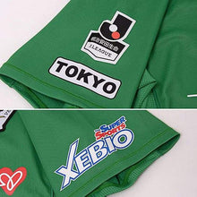Jerseys / Soccer: Athleta Tokyo Verdy 15/16 (H) S/s Ver-1501Grn - 1516 Athleta Clothing Green Home Kit