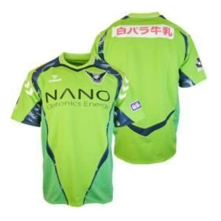 Jerseys / Soccer: Hummel Gainare Tottori 11/12 Home S/s Jersey Ssjap31110H - Hummel / M / Green / 1112 Clothing Football Gainare Tottori